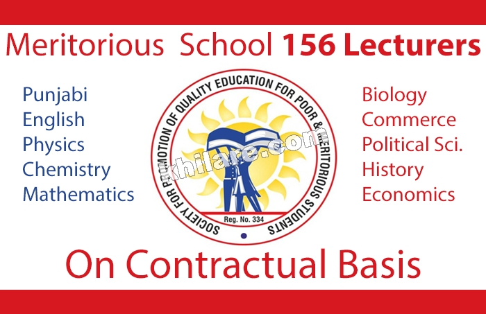 Meritorious School Recruitment - 2018 | 156 Lecturers On Contractual Basis