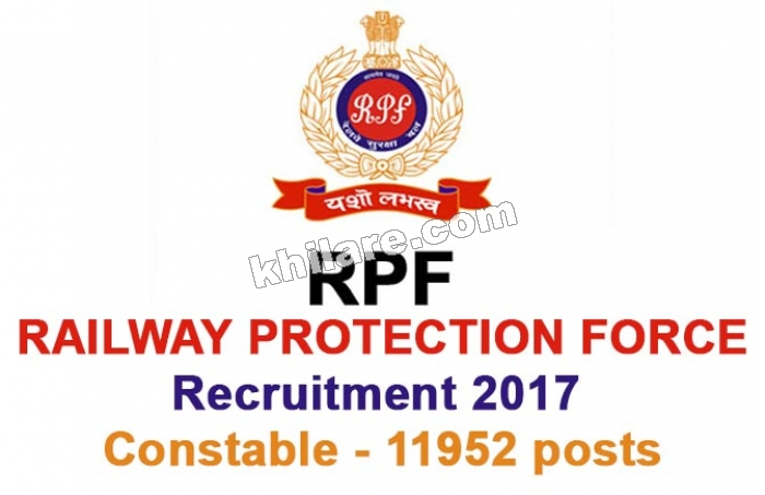 RAILWAY PROTECTION FORCE recruitment 2017 - 11952 posts