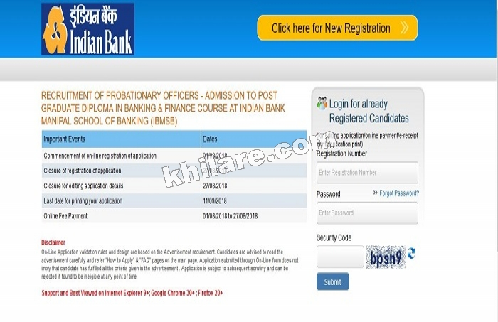 INDIAN BANK RECRUITMENT OF PROBATIONARY OFFICERS