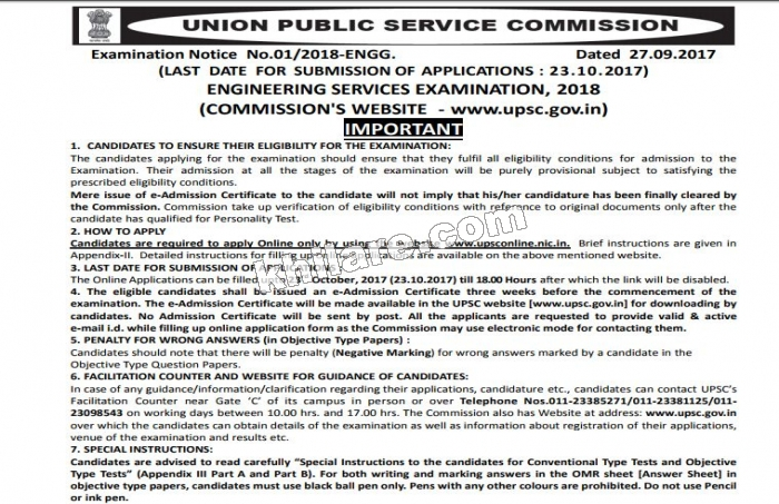 UPSC Recruitment 2017 for Engineering Services Exam