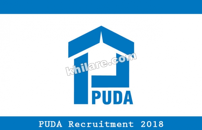 PUDA Recruitment 2018 | Apply Online For Senior Assistant, Clerk, JE, SDE,  Draftsman | 195 Vacancies | PUDA Exam Syllabus