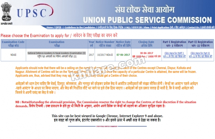 UPSC NDA and NA 2017  390 posts
