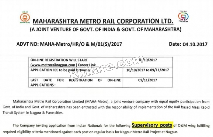 Maharashtra Metro Rail Corporation Ltd Recruitment 2017