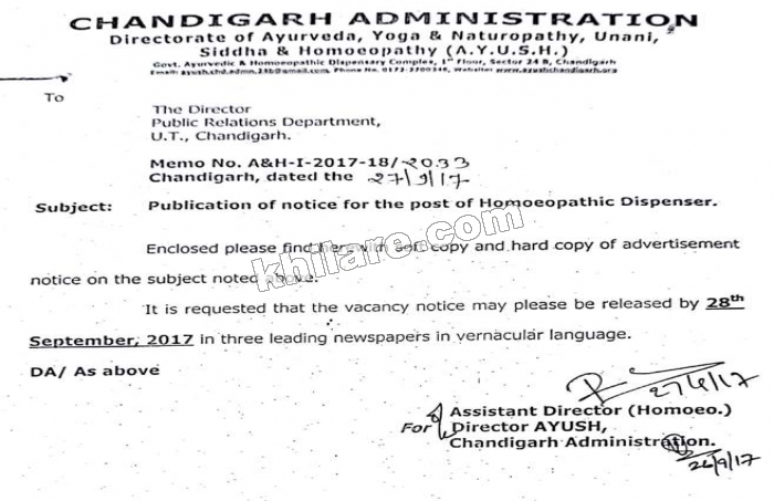 Chandigarh Administration Recruitment 2017
