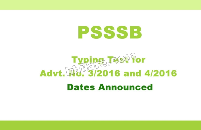 PSSSB Typing Test 2018 | For Advt. No. 3/2016 and 4/2016 | Clerk cum Data Entry Operator date announced