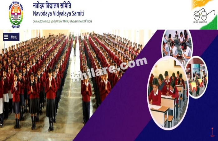 NVS Recruitment 2019 Online Link Activated