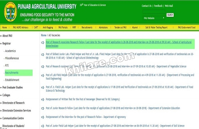 PAU RECRUITMENT 2018 | PUNJAB AGRICULTURE UNIVERSITY