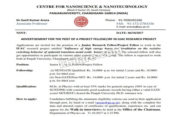 ADVERTISEMENT FOR THE POST OF A PROJECT FELLOW/JRF IN IUAC RESEARCH PROJECT
