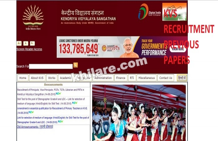 KVS RECRUITMENT 2018-2019 APPLY ONLINE | 8339 Direct Recruitment of Principals, Vice-Principals, PGTs, TGTs, Librarian and PRTs in Kendriya Vidyalaya Sangathan