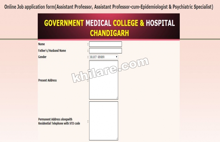 Government And medical college and hospital Chandigarh Recuritment