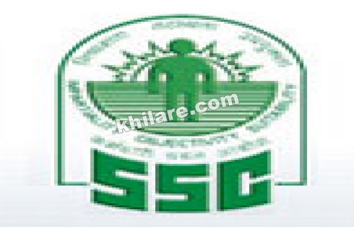 SSC CGL Recruitment 2017