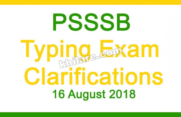 Clarification Regarding PSSSB Typing Test | Issues raised by Khilare.com