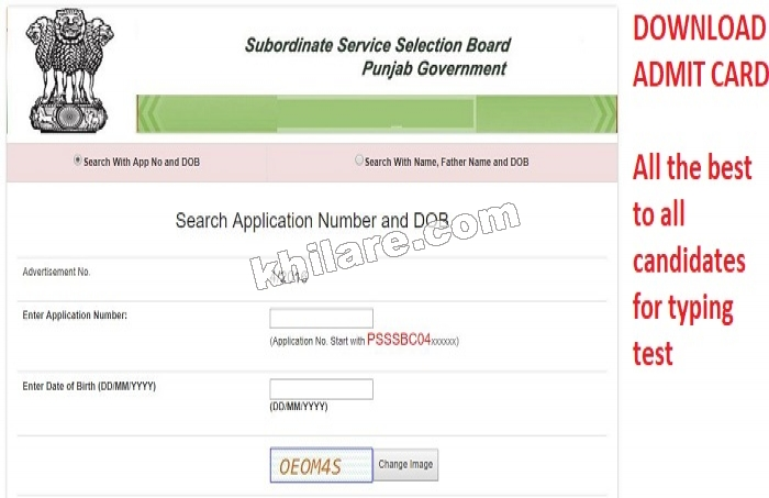 PSSSB Download Admit card for the post clerk | 3/2016 and 4/2016