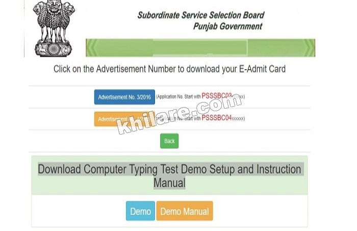 PSSSB Download Computer Typing Test Demo Setup and Instruction Manual for Clerk Typing Exam