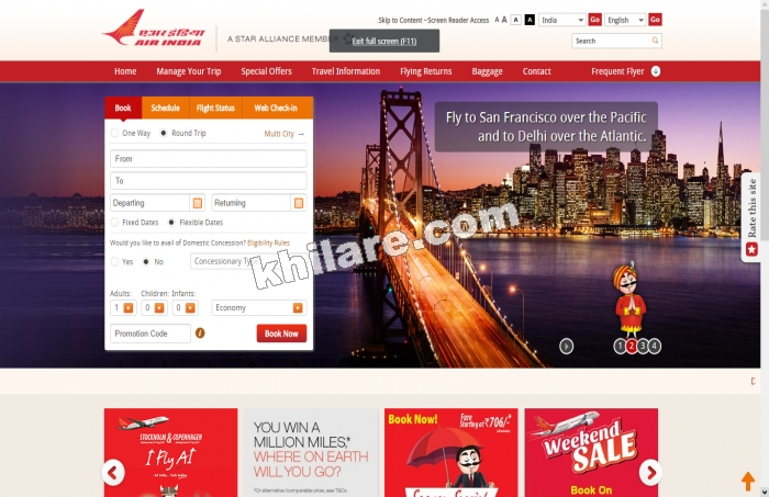 94 posts (Aircraft Technician-87, Tradesmen-07) -Air India Recruitment 2017