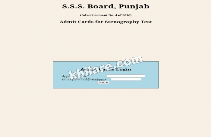 PSSSB Stenography exam Admit card out