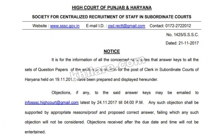 Official Answer keys of Punjab and haryana high Court paper held on 19-11-2017 Now available