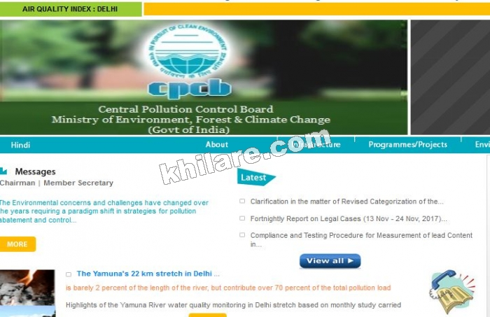 Central Pollution Control Board Recruitment 2017 – Apply for various Vacancies
