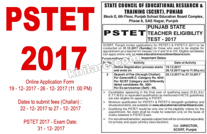 PSTET 2017 Application form available / Apply Online / Exam on 31 December 2017