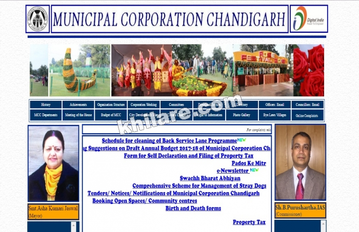 CHANDIGARH MUNICIPAL CORPORATION RECRUITMENT 2017--532 VACANCIES