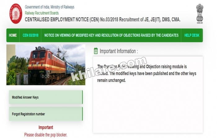 RRB Final Revised Key Released JE, DMS & CMA Answer Key 2019-13537 Posts