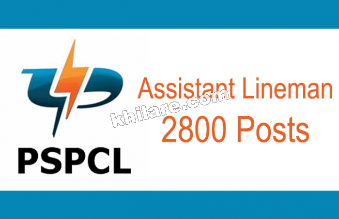 PSPCL Recruitment 2017-18 | Apply Online for Asst Lineman 2800 Posts