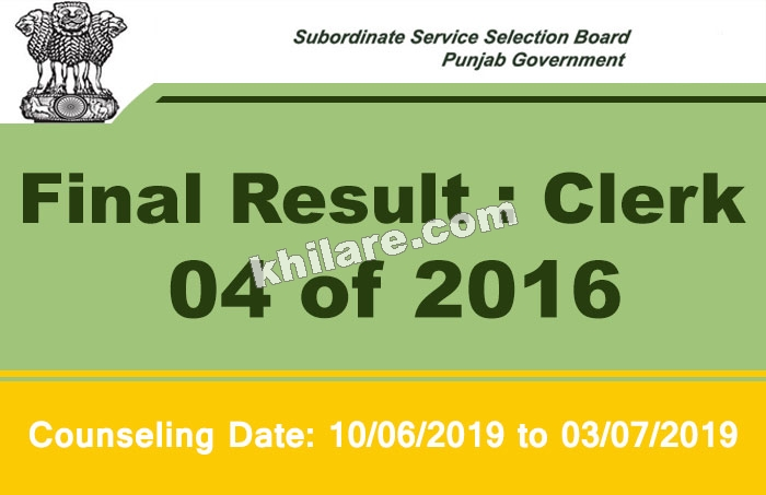 Final Result Clerk - PSSSB | Advt. no. 04/2016 | Declared on 27/05/2019