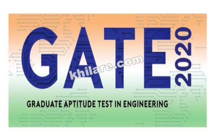 GATE Recruitment 2020 – Apply Online for Graduate Aptitude Test in Engineering