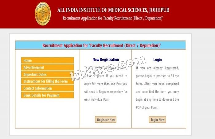 RECRUITMENT OF FACULTY POSTS (GROUP  'A') IN VARIOUS DEPARTMENTS OF AIIMS JODHPUR ON DIRECT RECRUITMENT/DEPUTATION BASIS