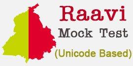 RAAVI punjabi Unicode typing test practice PSSSB