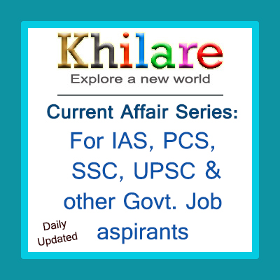 Khilare- Current Affairs, Punjabi Typing, English Typing