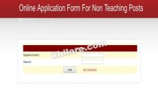 MAHARAJA RANJIT SINGH PUNJAB TECHNICAL UNIVERSITY RECRUITMENT 2018 | MRSPTU POSTS