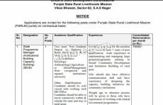 Department of Rural Development And Panchayats Recruitment 2018 | RDP Recruitment