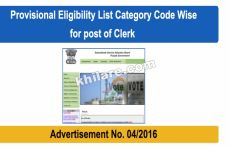 Provisional Eligibility List Category Code Wise for post of Clerk Advertisement No. 04/2016
