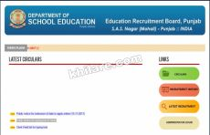 Education Recruitment Board - Public Notice for typing test of clerks