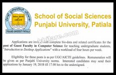 Punjabi University Recruitment 2018 - Guest Faculty at School of Social Sciences,  Punjabi University, Patiala-  Computer Science (Introduction to Destkop Applications)[1]- [Last Date 19-01-2018]