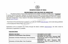 Reserve bank of India Recruitment for the post of Assistant