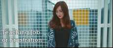 Teaching Job or Frustration